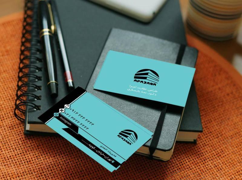دانلود کارت ویزیت دفتر فنی مهندسی